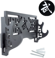 More details for 2-tier sword holder wall mount samurai sword display stand hollow out pattern -