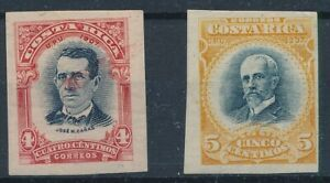 [35540] Costa Rica Two good old imperforated stamps Very Fine MH