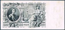 RUSSIE - 500 ROUBLES PICK n° 14 de 1912 en TTB AX 136147