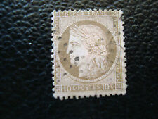 FRANCE - timbre yvert et tellier n° 54 obl (A20)stamp french
