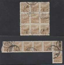 A0378: PRC #20 (16) Used Multiples; Scarce!