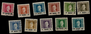 1918 WWI Austria Occupation of Romania 11 Stamps Emperor Charles I Blessed Karl