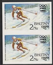 Bhutan (971) 1976 Winter Olympics - Downhill Skiing IMPERF PAIR u/m