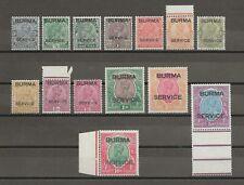 BURMA 1937 SG O1/14 MNH Cat £950