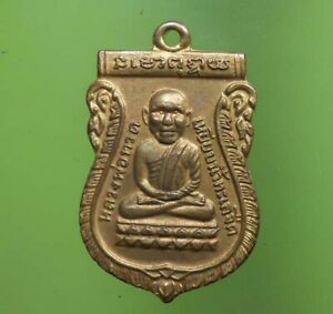 GREAT CERTIFICATE 1st AWARD LP TUAD OLD THAI PENDANT AMULET VERY REAL RARE !!!