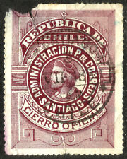 CHILE, COLUMBUS OFFICIAL SEAL, 1884, MISSING CORNER AND BEND, FOR STUDY