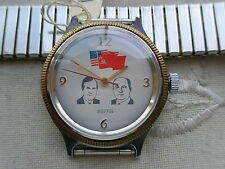 STUNNING, NEW OLD STOCK 1991 USSR VOSTOK, 17 JEWELS, GOLD/SS/CHROME, PAPERS!!