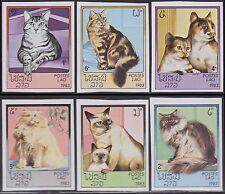 LAOS N°505/510** Non dentelés chats TB, 1983 cats SC#493-498 Imperf. MNH