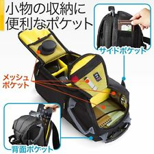 Sanwa Direct 200-BAGBP003BK SLR Camera & Tripod Backpack 2WAY Bag Large Black
