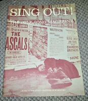 SING OUT THE FOLK SONG MAGAZINE MARCH APRIL 1968 OUR STORY COVER