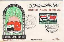 PREMIER JOUR  EGYPTE N° 447  FEDERATION DES ETATS ARABES UNIS 1959 arabe states