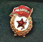 Vintage+Guarbia+Pinbacks+Original+Pin+Badge+Button+USSR+pins+Soviet+medal+metal