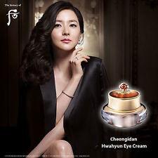 The History of Whoo Cheongidan Hwahyun Eye Cream 25ml (Korea Cosmetic)