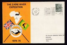Great Britain #Mh39 The Zaire River Expedition Cover - Start Of Expedition 1974