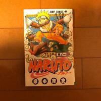 Manga Comic from Japan NARUTO vol.1Jump Comics brand new