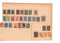 Premiers timbres de Russie côte importante