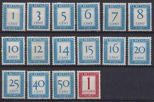 Netherlands lot mint 1947 postage due stamps