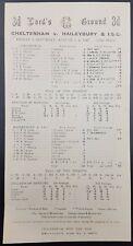 Cricket Scorecard - Lords, Cheltenham V Haileybury & ISC, August 2nd 1947