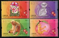 HONG KONG  2016 YEAR OF THE MONKEY SET OF FOUR  MINT NH