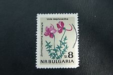 Bulgarien, Blumen (gestempelt)