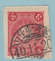 JAPAN FOREIGN CANCEL  NO FAULTS EXTRA FINE !