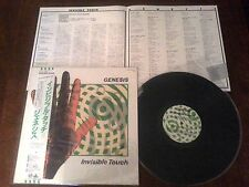 GENESIS RARE LP INVISIBLE TOUCH JAPAN FIRST ISSUE OBI (PHIL COLLINS)