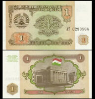 TAJIKISTAN 1 Ruble, 1994, P-1, Majilsi Olli (Parliament), UNC World Currency
