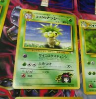 JAPANESE POKEMON CARD WIZARD NEO DESTINY NM//M DARK EXEGGUTOR No.103 UNCO