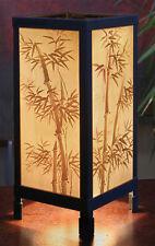 """Bamboo Luminaire Lamp Lighting Steel Frame Lithophane Panels - 13.25""""H New"""