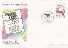 * WORLD OLYMPIC PHILATELIC EXHIBITION - Olymphex 1987, Rome - Korea (1)