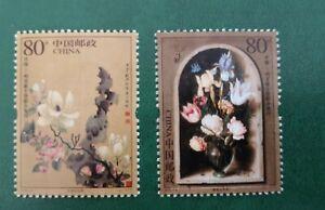PR China Briefmarken 2005-9 Flowers postfrisch Mi.Nr.3628-29 comp.Set
