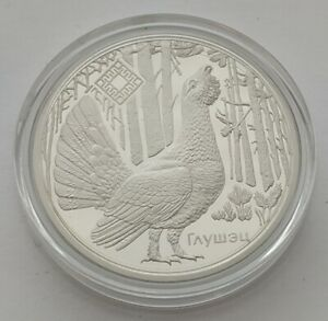 "Belarus 1 Ruble 2018, Reserve ""Kotra"". Bird, plant, Unc Proof-like"