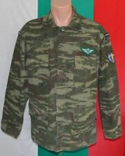 Hellenic Geek Army Special Forces PARATROOPER LIZARD Patern CAMOUFLAGE SHIRT