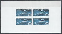 Wholesale! 1 Reissue of rare block of 4 stamps of the USSR in 1931 MNH OG