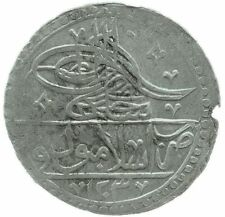 Ottoman Yuzluk 1203-1222 AH Selim III Regnal Year 6