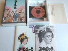 TENKA GOMEN FM TOWNS FMT Game disk,Manual,Boxed set/Japan Ver. tested-A-