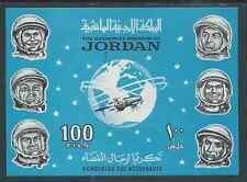 JORDAN 1965 SPACE MINISHEET MNH NICE!