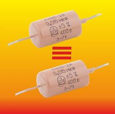 0.015 uF 400 V MATCHED RUSSIAN PAPER IN OIL PIO AUDIO CAPACITOR K40P-2A К40П-2А