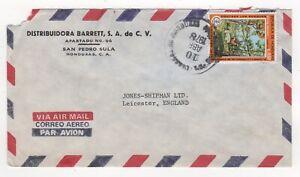 1978 HONDURAS Air Mail Cover SAN PEDRO SULA to LEICESTER GB SG893 Deer