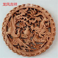 CHINESE HAND CARVED 龙凤呈祥 STATUE CAMPHOR WOOD ROUND PLATE WALL SCULPTURE
