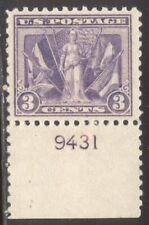 U.S. #537 Choice Mint Xf Nh - 1919 3c Victory