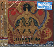 AMORPHIS-HIS STORY - BEST OF -JAPAN 3 CD Ltd/Ed I19