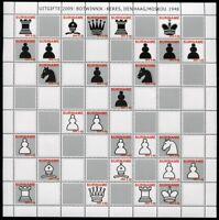 Surinam 2009 Schach Chess Echecs Scacchi Brettspiel 2307-2335 Postfrisch MNH