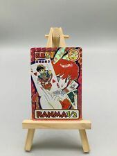 Ranma ½ Saotome Genma P-Chan Golden Flash Cards 15Pcs Anime Cosplay Gift