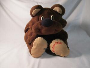 Vintage Fisher Price Rumple Bear Plush Stuffed Animal 1993