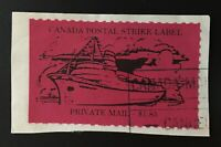 CANADA Postal Strike Label, Used on piece, Private Mail $1.85 value, Rouletted