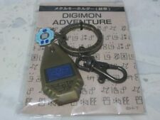 Official Yamato Matt Tag Crest of Friendship Digivice Metal Keychain Digimon tri