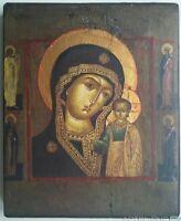 Theotokos Icon Orthodox of Kazan Wood Wall Plaques Home Décor