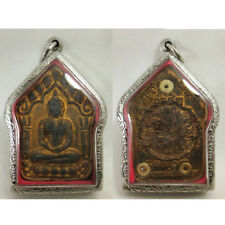 Phra Khun Phaen LP TIM  Rear embedded Mak piece of LP TIM  2003 Thai Amulet