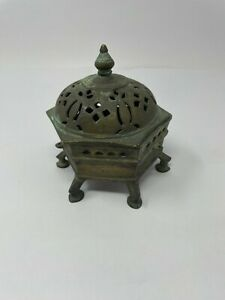OLD VINTAGE HANDMADE JALI CUT ISLAMIC RELIGIOUS BRASS Incense Burner NH5853
